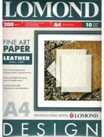 Lomond 0918041 Leather Кожа односторонняя , Глянцевая,ярко-белая  A4 ,200g/m ,10 листов