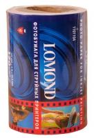 Ролик Lomond 1101104, суперглянец, 127 мм х 8 м, 170 г/м2