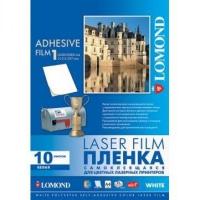 Lomond 1703461(PET Self-Adhesive White Laser Film)- Белая самокл. пленка для цв.лаз принтеров. А4  10л. 100мкм