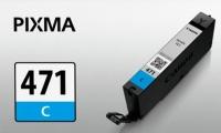 Картридж оригинальный (блистер) Canon CLI-471C