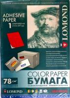 Lomond 2010005  Самокл., Красная неоновая для этикеток A4 78g/m, 50листов