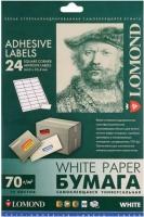 Lomond 2100165 универс. матовая самоклеящаяся деленая  бумага 24части (70х37мм)  A4  70 g/m, 50 л
