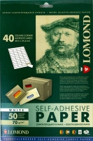 Lomond 2100195 универальная матовая самоклеящаяся деленая бумага 40частей (48,5х25,4мм) A4  70 g/m, 50 лист.,