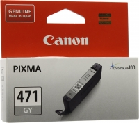 Картридж оригинальный Canon CLI-471 GY