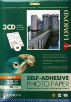 Lomond 2211023 Самоклеящаяся матовая- Наклейки на CD 3-дел.( D-41/114мм.) A4 ,90g/m, 25л.