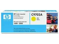 Картридж оригинальный желтый (yellow) HP C9702A, ресурс 4000 стр.