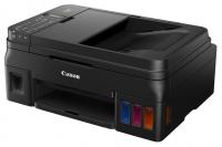 МФУ Canon PIXMA G4400