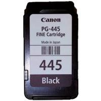 Картридж оригинальный (в технологической упаковке) Canon PG-445