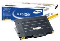 Картридж оригинальный желтый (yellow) Samsung CLP-510D2Y, ресурс 2000 стр.