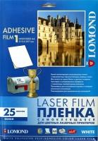 Lomond 2810003 Самоклеящаяся Белая пленка для лазерных принтеров A4  25л.