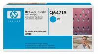 Картридж оригинальный голубой (cyan) HP Q6471A, ресурс 4000 стр.