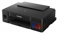 Цветной струйный принтер Canon PIXMA G1411 (с дополнительным комплектом чернил)