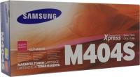 Картридж оригинальный Samsung CLT-M404S Magenta, ресурс 1000 стр.