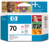 Картридж оригинальный (головки печатающие) светло-пурпурный + светло-голубой HP C9405A  (№70) Light Magenta & Light Cyan Printhead