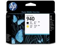 Печатающая головка оригинальная (черный + желтый) HP C4900A (№940) Black + Yellow Printhead