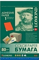 Бумага Lomond 2110005 самоклеящаяся красная, A4 (1 наклейка), 80 г/м2, 50 л.