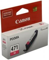 Картридж оригинальный Canon CLI-471 M