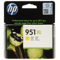 Картридж оригинальный желтый (yellow) HP CN048HE (№951XL),  ресурс 1500 стр.