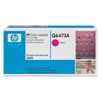 Картридж оригинальный пурпурный (magenta) HP Q6473A, ресурс 4000 стр.