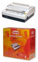 Брошюровщик офисный электрический BU-CB150e
