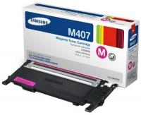 Картридж оригинальный пурпурный (magenta) Samsung CLT-M407S, ресурс 1000 стр.