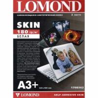 Lomond 1708362( Skin)-Белая матов. самоклеящаяся пленка- Синтетическая  Кожа для пигм.чернил.A3+ 2л.