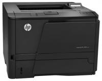Монохромный лазерный принтер HP Laserjet Pro 400 (M401a)