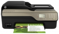 МФУ HP Deskjet Ink Advantage 4625 e-All-in-One (CZ284C)