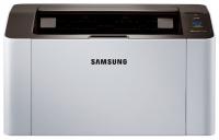 Монохромный лазерный принтер Samsung SL-M2020 (Xpress M2020)