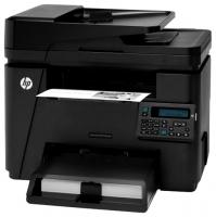 МФУ HP LaserJet Pro MFP M225rdn