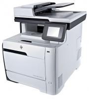 МФУ HP Laserjet Pro 400 Color MFP M475dw