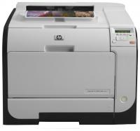 Цветной лазерный принтер HP Laserjet Pro 400 Color M451dw