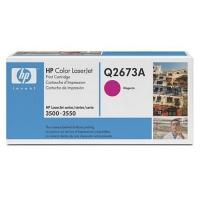 Картридж оригинальный пурпурный (magenta) HP Q2673A, ресурс 4000 стр.