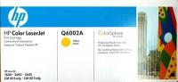 Картридж оригинальный желтый (yellow) HP Q6002A, ресурс 2000 стр.