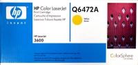 Картридж оригинальный желтый (yellow) HP Q6472A, ресурс 4000 стр.