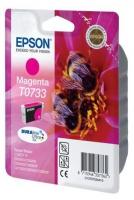 Картридж оригинальный (блистер) пурпурный (magenta) Epson T0733 / C13T07334A10, ресурс 425 стр.
