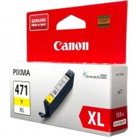 Картридж оригинальный желтый Canon CLI-471XL Y, ресурс 640 стр.