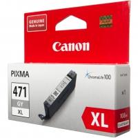 Картридж оригинальный серый Canon CLI-471XL GY, ресурс 280 стр.