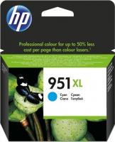 Картридж оригинальный голубой (cyan) HP CN046HE (№951XL), ресурс 1500 стр.